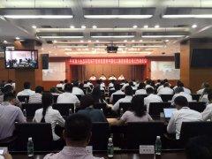 中央环保组督察中国化工集团有限公司