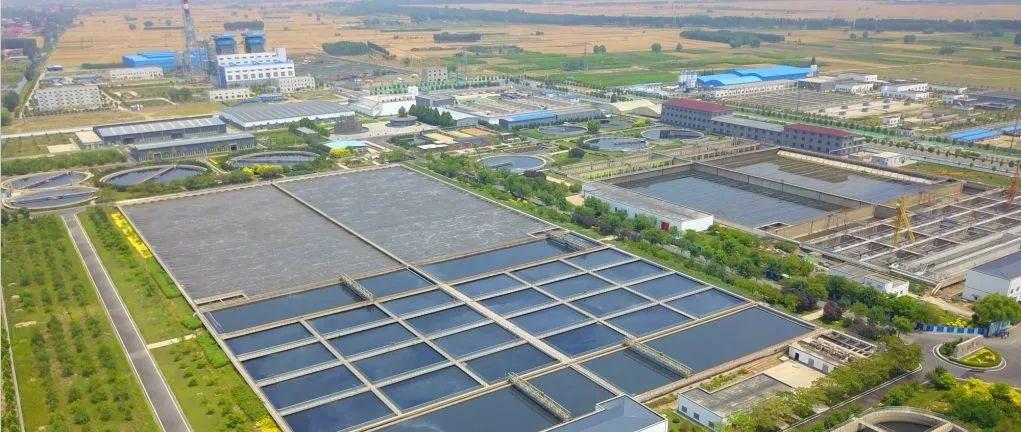 中信环境技术助力河北高阳循环经济发展 不让一滴污水