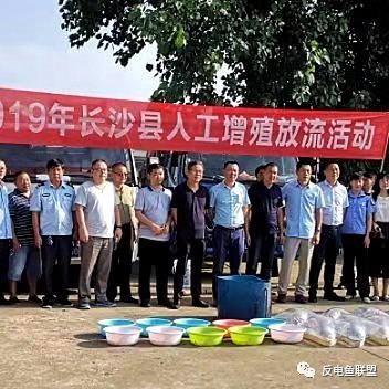 湖南长沙:长沙县增殖放流鱼苗300万尾,广大钓友请高