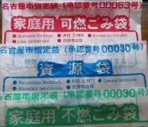 日本妹子推心置腹聊上海垃圾分类,听完我特别有信心呢