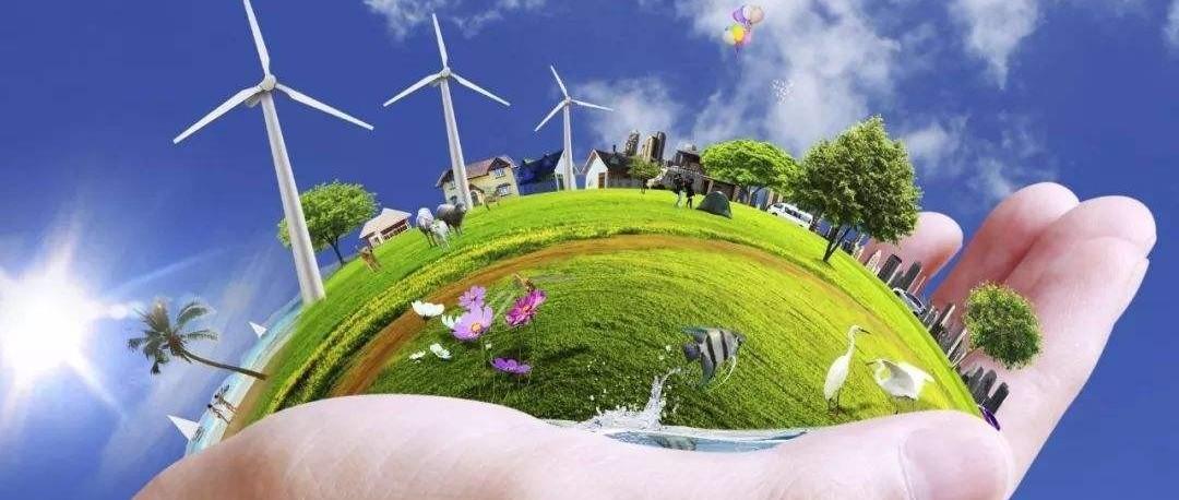 国资入场重塑环保行业格局