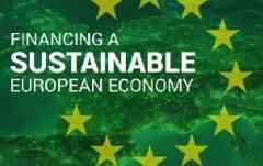 欧盟出台可持续金融分类方案,带动绿色金融主流化