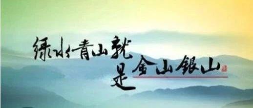 """拒绝土地""""过劳死"""",儒溪在行动!"""