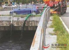 东莞首宗环境公益诉讼案审宣判:偷排