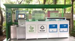 垃圾分类设备市场备受关注,鸿鑫嘉和迎来新的机遇