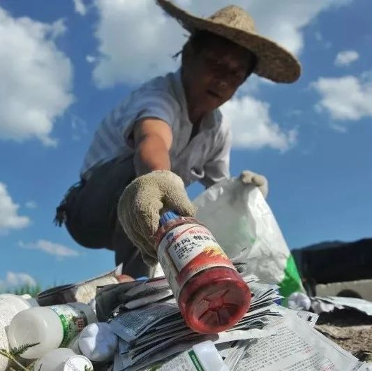 创新!押金制回收制度解决了农药包装