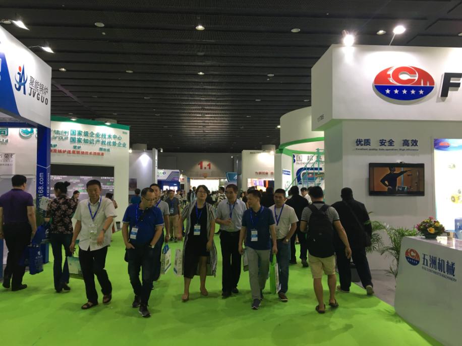 2019中国国际(广州)烘干及干燥设备展