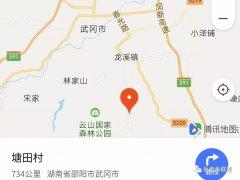 湖南邵阳:武冈执法人员半夜突击,电