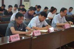 丹东市生态环境局党组书记、局长杨相