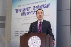 联合国在华40周年:专访人居署中国项目主任张振山