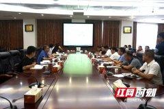 益阳市政府与生态环境部华南环境科学