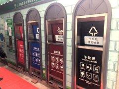 """上海垃圾分类:""""干湿""""难辨"""