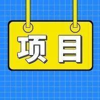 粤海水务签约湛江市引调水工程项目