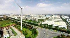 徐州市出台化工产业安全环保整治提升
