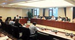 生态环境部国际合作司召开主题教育集中学习研讨总结会