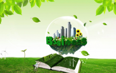智慧城市与绿色发展课题组成立 带来垃