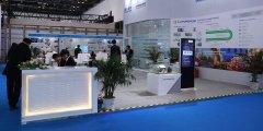 2020第三届广州国际氢能与燃料电池及加氢站设备展览会