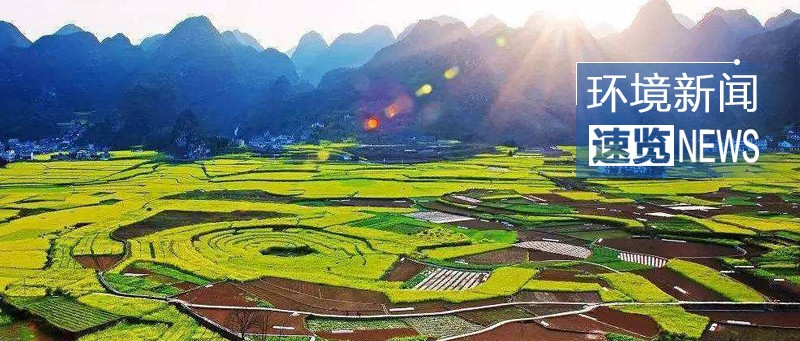 黑龙江省2021年第一批省级生态环境保
