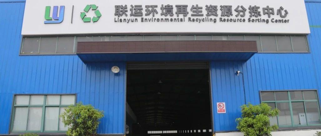 南京市第三个环卫PPP项目来了,玖生环