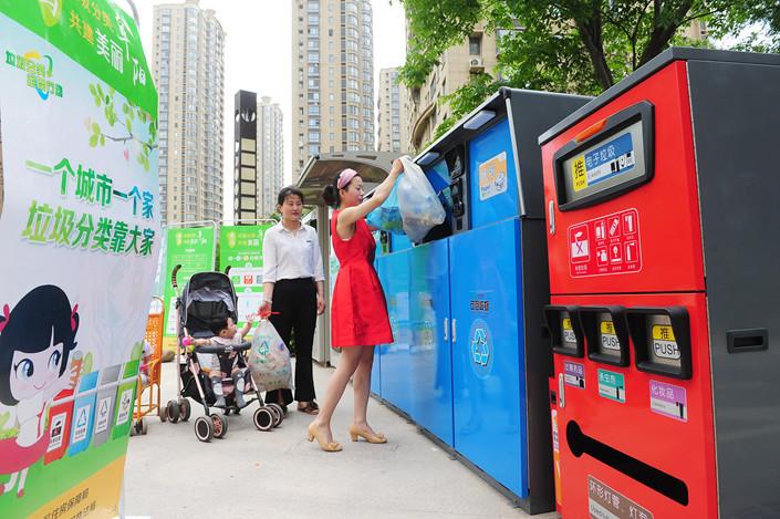 强制垃圾分类正给国人带来意想不到的财富