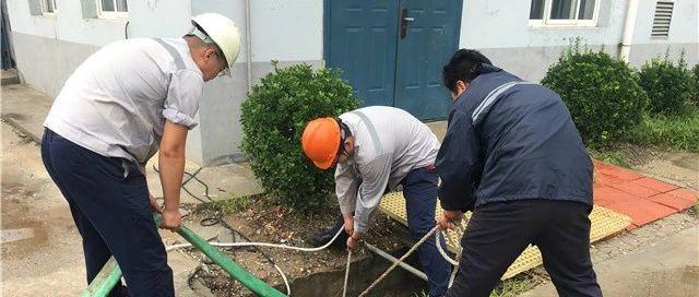 """""""利奇马""""来势汹汹 中信环境技术事业"""