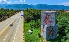 陕西省委第一巡视组向西安市委反馈秦