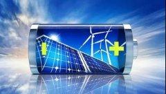 动力电池企业争相进入储能市场 想要分羹不容易