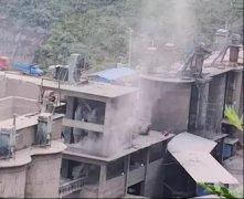 重庆巫山县淘汰落后产能滞后 永年水泥