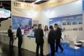 中国中西部电机与泵阀国际博览会暨论坛