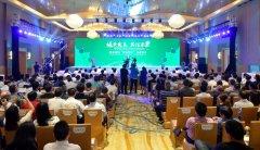 紫东又有大动作 南京市委书记刚刚按下启动键