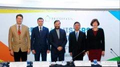 第五次金砖国家环境部长会议在巴西圣保罗召开