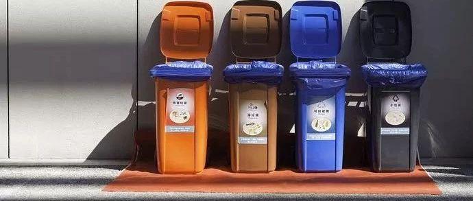 PET瓶回收真的那么难吗?