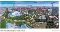 """江苏常州市垃圾焚烧发电项目从""""闲人免进"""""""