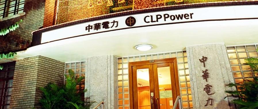 增量配电:香港电力巨头的新生意