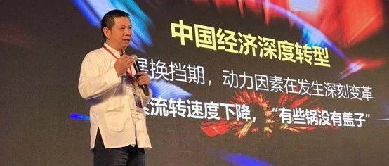 """傅涛:环境产业如何应对""""提质增效""""?"""