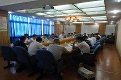 芜湖市镜湖区约谈建筑工地企业 落实施