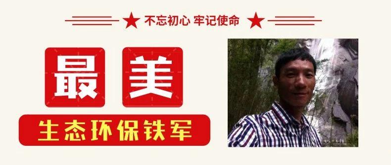 黄国伟:奋斗的青春最美丽