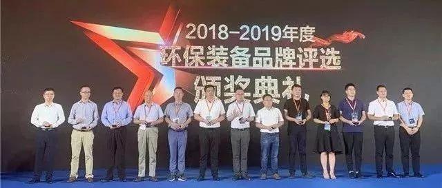 2019上海水业热点论坛成功举办 中信环境为治污提质增