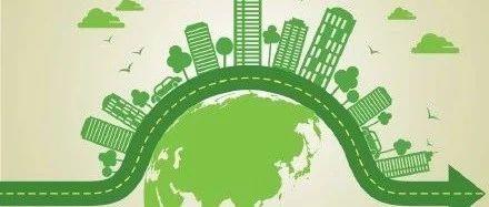 绕不开的排放问题,大城市如何应对