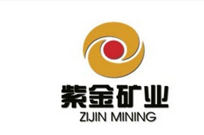 紫金矿业上半年境外产能持续释放 战略驱动中长期增长
