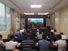 青川县环境保护局召开全县非煤矿山企