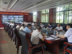广元市昭化区积极推进企业污染防治工