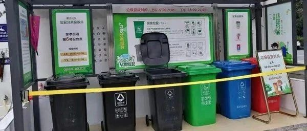 杭州道路上垃圾桶将消失!来看看全省
