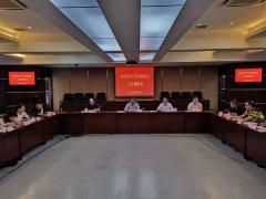 扬州市生态环境局召开大气工作调度会