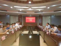 扬州市以督促治 推动宝应县水环境治理
