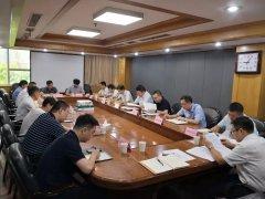 杭州市萧山区召开环保督察问题整改推