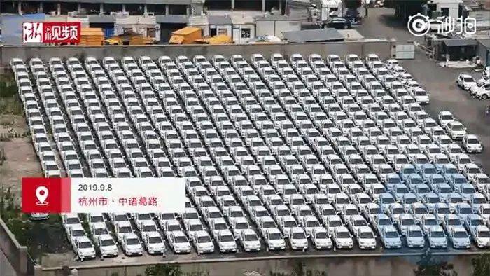 2017年汽车年检标志图片_北汽华夏出行近千辆共享电动汽车被闲置-国际环保在线