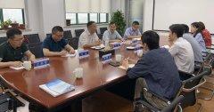 盐城市生态环境局来上海市环境科学研