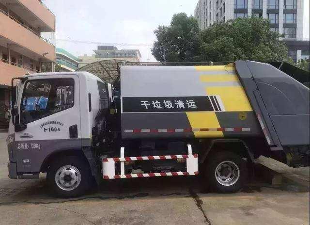 《上海市生活垃圾清运工作指导意见》发布