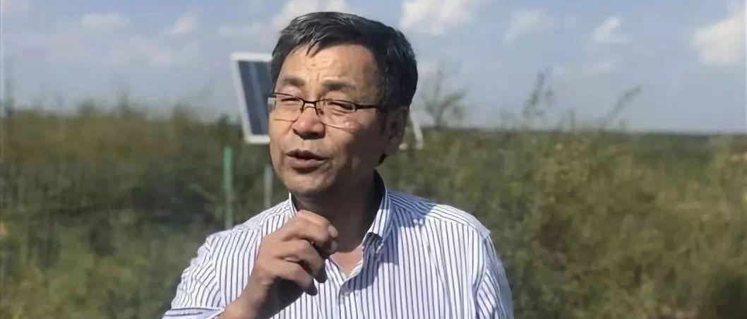 邵明安院士:破解土壤水分运动之谜
